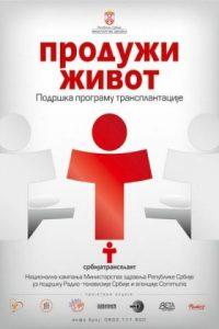 donatorska kampanja