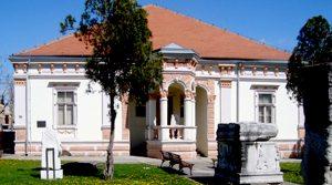 Главна зграда Народнох музеја