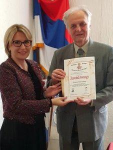 "Uručene nagrade ""Vojislav Ilić Mlađi"" 4"