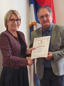 "Uručene nagrade ""Vojislav Ilić Mlađi"" 3"