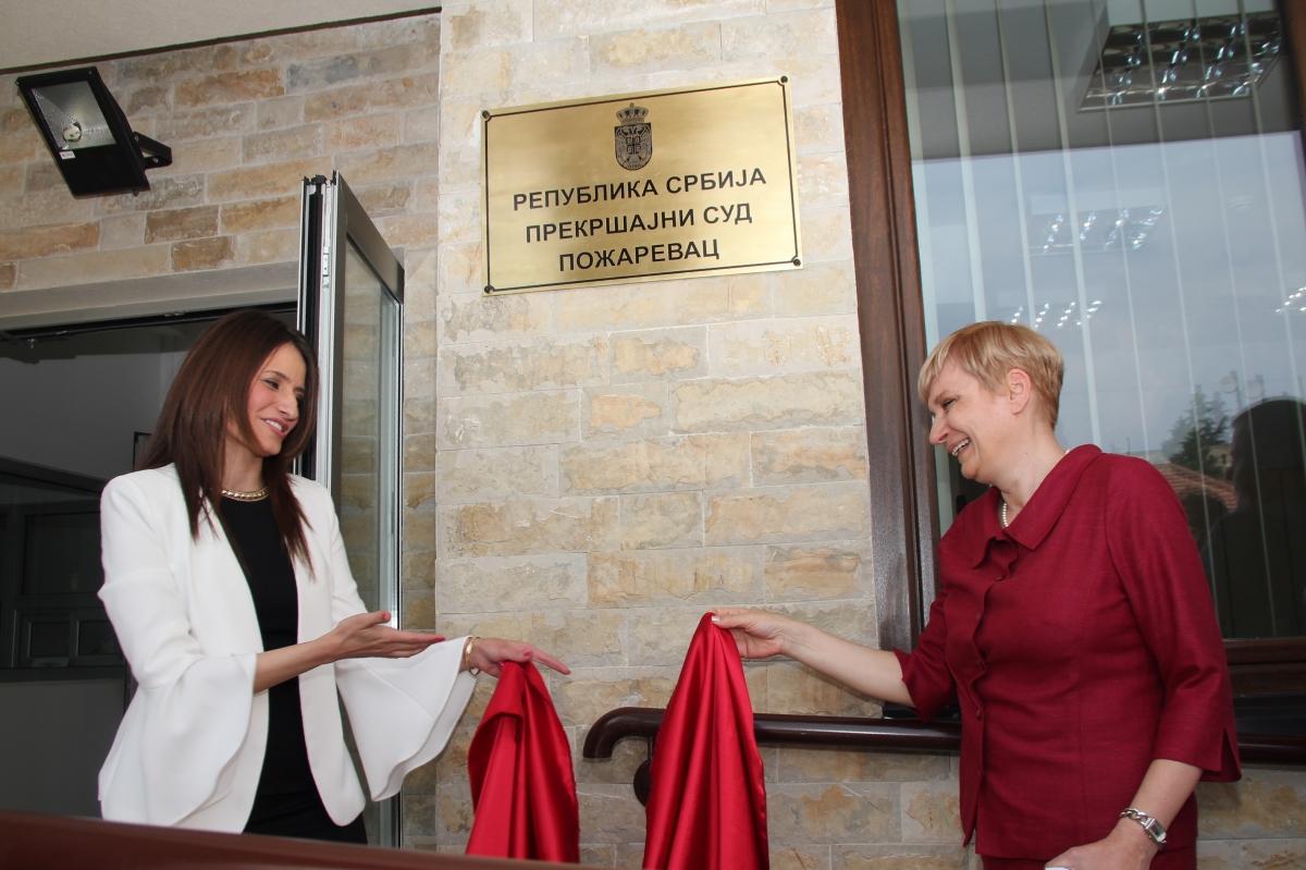 Кубуровић и Петровић симболично отварају нову зграду